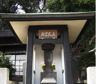 東京都史跡文化財